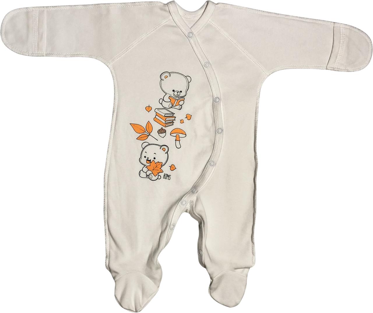 Тёплый человечек с начёсом царапками для новорожденных рост 56 0-2 мес на мальчика девочку трикотаж молочный