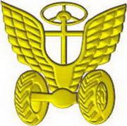 Емблема Автомобільнні і дорожні війска золота нова