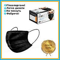 Медицинские маски черные с фильтром мельтблаун, премиум качество