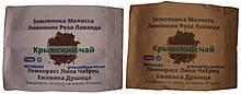 Кримський чай 50 г (Трав'яний)