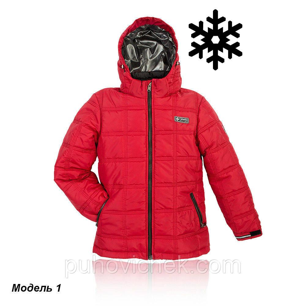 Куртки для мальчиков зимние