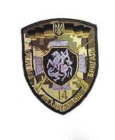 Нашивний знак 14-а Окрема Механізована Бригада сіті з липучкою