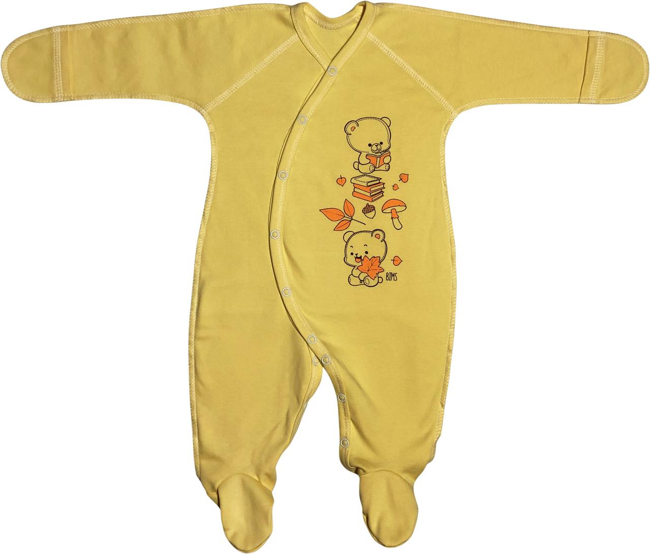 Тёплый человечек с начёсом царапками для новорожденных рост 62 2-3 мес на мальчика девочку трикотаж жёлтый