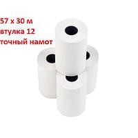 Кассовая лента термо, чековая термо лента 57 мм, длина 30м. Запайка/комплект 10 шт