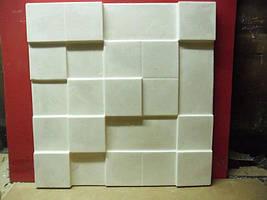 3D Panel Mold For Plaster/Concrete Code f7 Size 50x50 cm