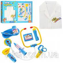 Доктор Детский игровой набор 9911BC Limo Toy, халат, инструменты, звук, свет, 2 вида, на батарейках