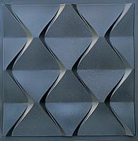 3D Panel Mold For Plaster/Concrete Code f13 Size 50x50 cm