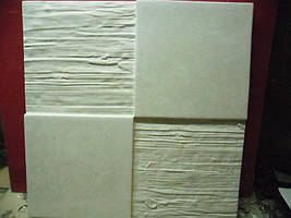 3D Panel Mold For Plaster/Concrete Code f15 Size 50x50 cm