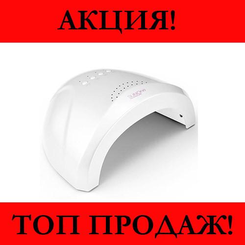 Sale! LED Лампа для маникюра Sun one nail lamp FD77-1