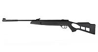 Пневматическая винтовка Hatsan Magnum Striker Edge