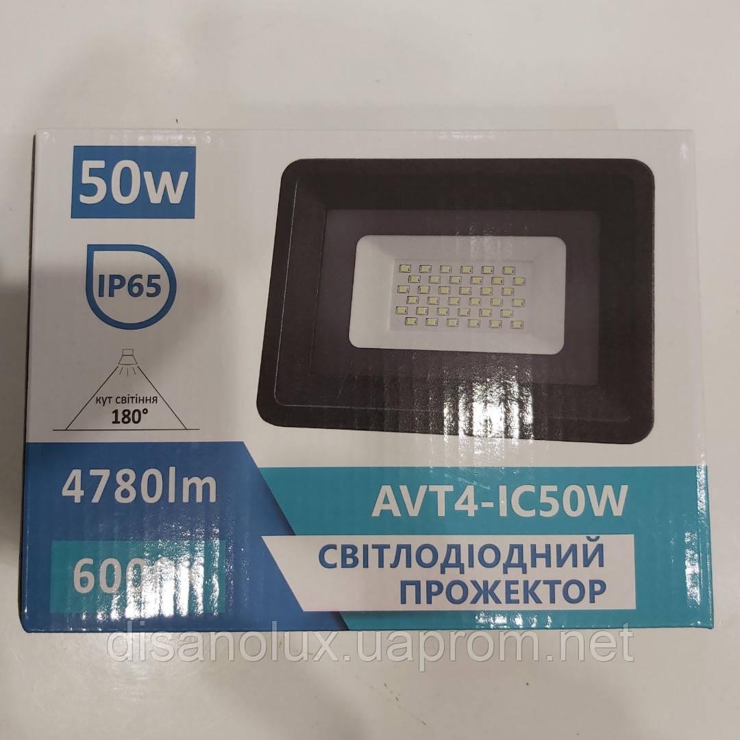 Светодиодные прожекторы - матричные SMD AVT4-IC  50W  220V (матрица с IC драйвером)