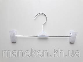 Вішалка брючна К-1(24см) з пластмасовою прищіпкою