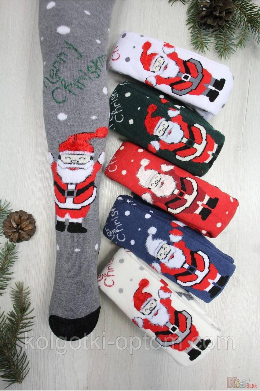 """ОПТОМ Колготки махровые с Дедом Морозом """"Merry Christmas"""" (80-86 / 1,5-2 года)  Pier Lone 8681788333553"""
