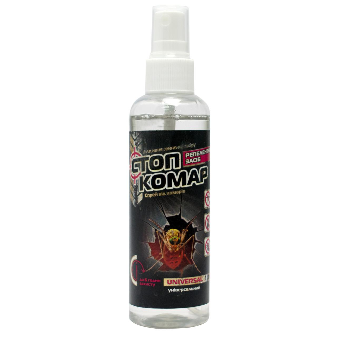 Спрей для нанесения на кожу Стоп комар 120 мл