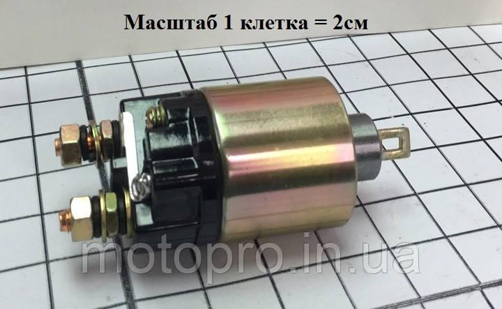 Реле втягивающее электростартера (скоба) 178