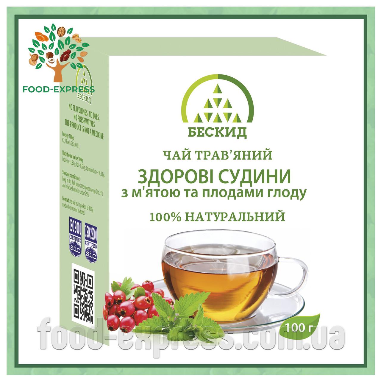 Чай трав'яний «Здорові судини» з м'ятою та плодами глоду 100г