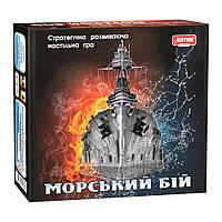 """Настольная игра """"Морской бой"""" Artos Games (4820130620789)"""