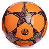 Мяч футбольный №5 Звезды LG  Pu, фото 2
