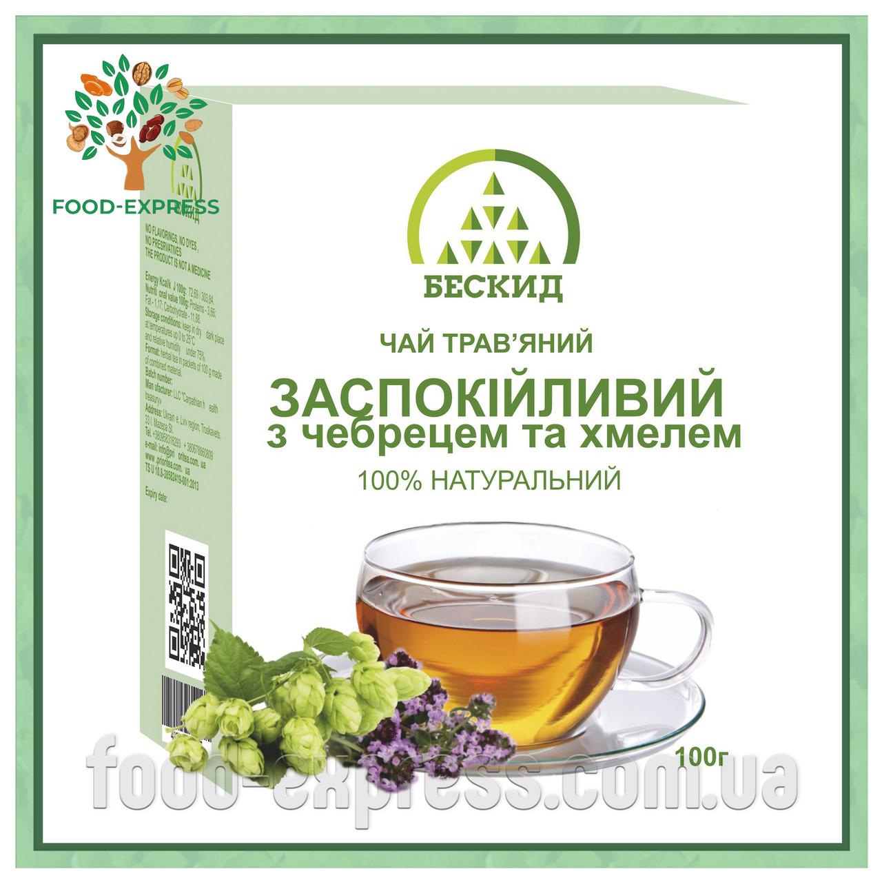 Чай трав'яний «Заспокійливий» з чебрецем та хмелем 100г
