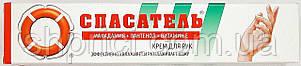 """Крем для рук с макадамией, пантенолом и витамином Е """"Спасательный круг"""", 50 гр/ DR RETTER EC"""