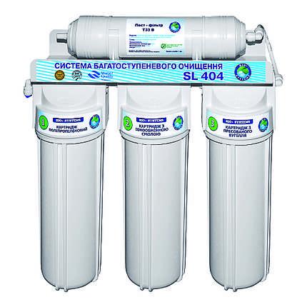 Система 4-х ступенчатой очистки Bio+ systems SL404-NEW (очистка + умягчение) c краником на мойку, фото 2