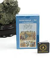 LenormanD 54