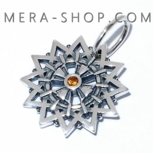 Звезда Эрцгаммы с цитринами двухсторонняя, амулет из серебра 925 пробы
