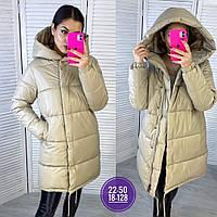 Стильная Женская Куртка Норма 6РМА Зефирка