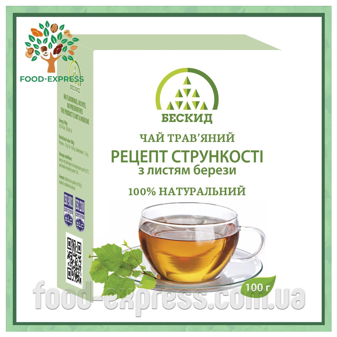Чай трав'яний «Рецепт стрункості» з листям берези 100г