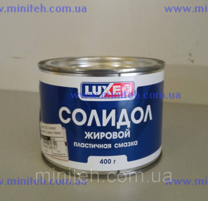 Смазка LUXE Солидол жировий 400 г (метал. банка)