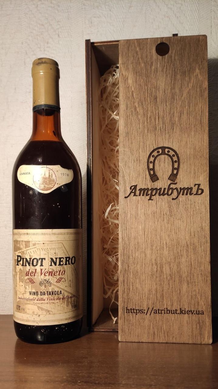 Вино 1978 года Pinot Nero Италия