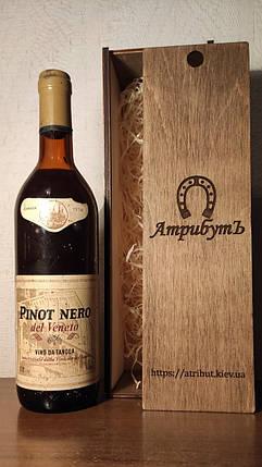 Вино 1978 года Pinot Nero Италия, фото 2