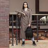 Зимнее утепленное двубортное пальто Торонто капучино