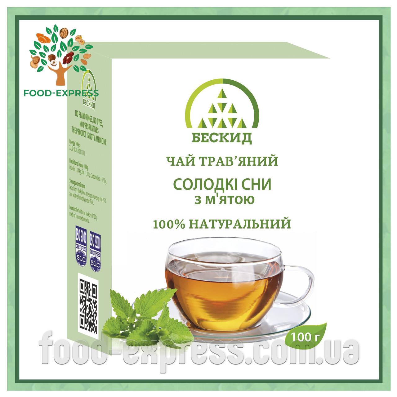 Чай тав'яний «Солодкі сни» з м'ятою 100г