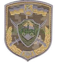 Нашивний знак ЗСУ 704 окремий полк РХБЗ вишитий сіті з липучкою