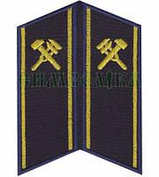 Петлиця вишита Укрзалізниця молодший начальницький і рядовий склад сині