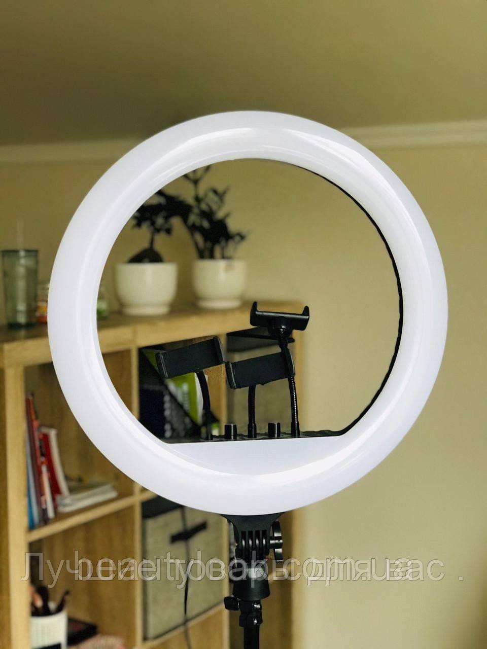 Кольцевая лампа 45 см. D18 с раздвижным штативом штативом 2,1 м.