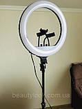 Кольцевая лампа 45 см. D18 с раздвижным штативом штативом 2,1 м., фото 2