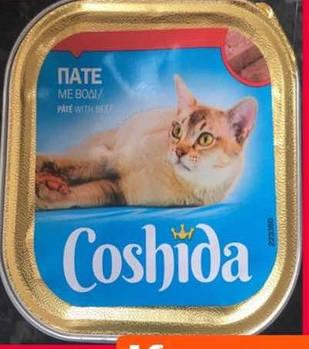 Консервы для кошек Coshida паштет с говядиной, 100 гр