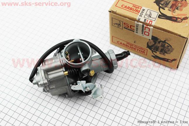 Карбюратор СВ/CG-200 (d=30), дросель под трос, с ускорительным насосом, фото 2