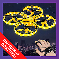 Квадрокоптер Trac KFR-001 управление жестами дрон коптер - Управляющийся жестами - Выгодная покупка!