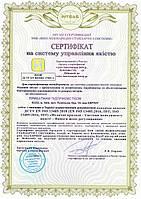 Сертифікація на відповідність ДСТУ EN ISO 13485:2018 (EN ISO 13485:2016; ISO 13485:2016)