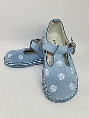 Сандалии голубые с вышитыми ромашками для девочки,размер 25