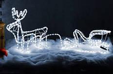 """Светодиодный """"Новогодний Олень и санки"""" светящаяся фигура Белый"""