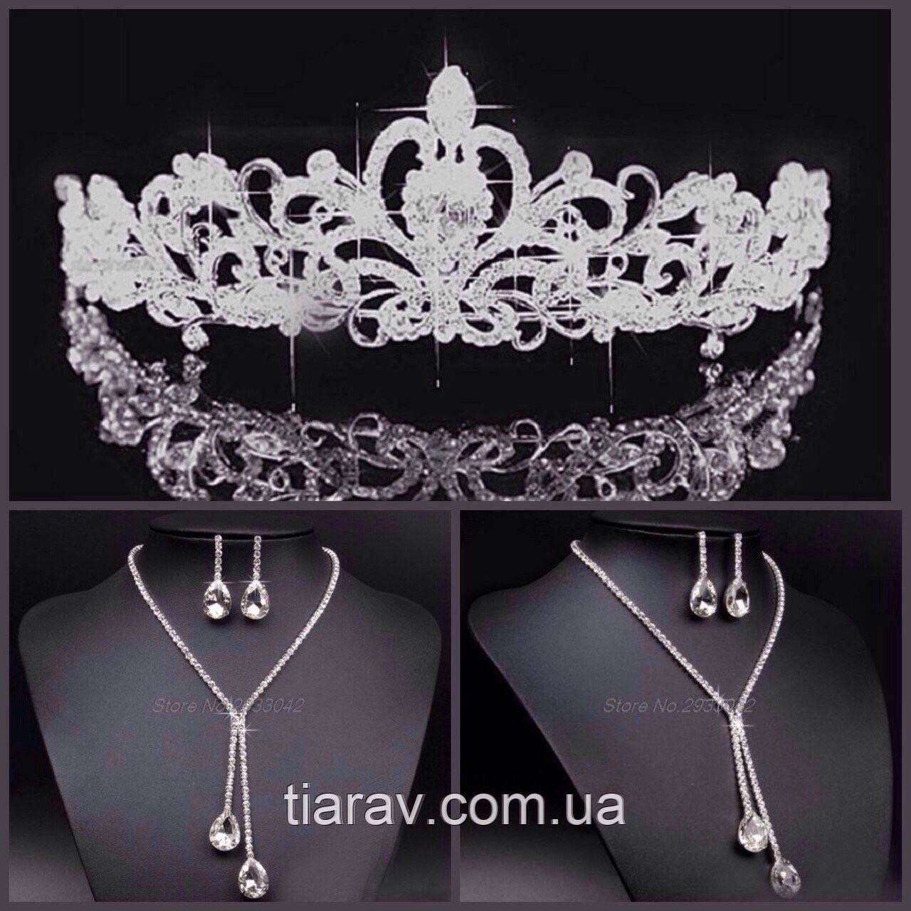 Діадема весільна та сережки набір Домініка, корона, Весільна діадема, весільна біжутерія