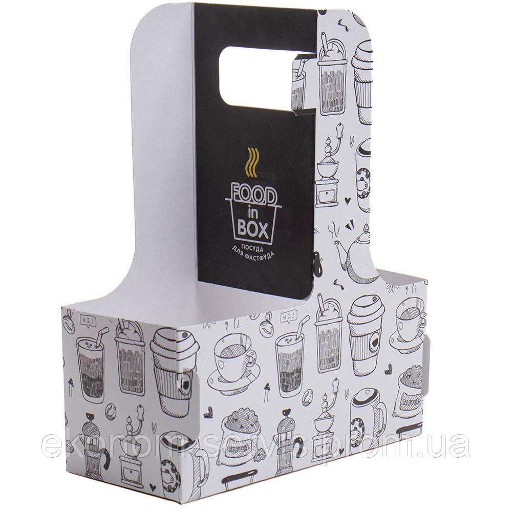 Держатель (холдер) картонный с принтом Кофе 193*108*42 под 2 стакана 25шт