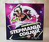 Танцевальный коврик для детей Stepmania Coilmix, коврик для танцев к телевизору компьютеру (тв и пк), фото 8