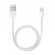 Кабель Original Apple iPhone Cable USB MD818