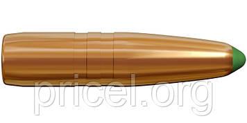 Пуля Lapua NATURALIS .338 15,0 грамм/231 гран N508 (NPL8020)