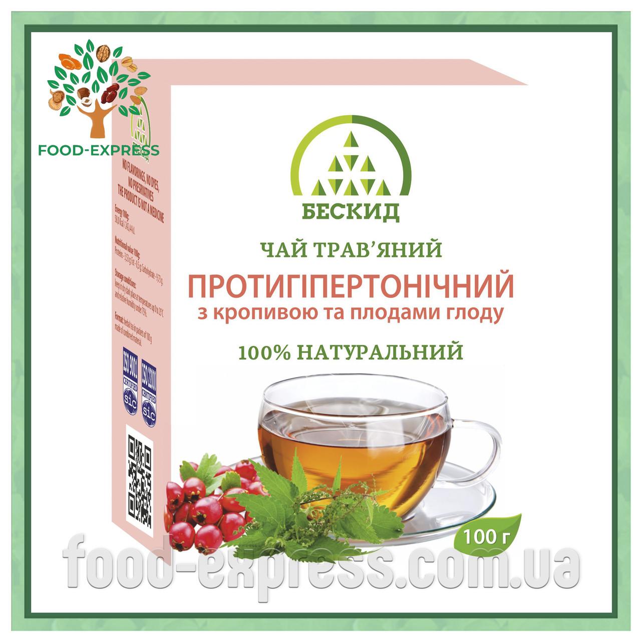 Чай трав'яний «Протигіпертонічний» з кропивою та плодами глоду 100г